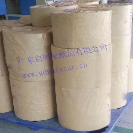 薄型特种包装印刷纸40克卷筒白牛皮纸包装牛皮纸