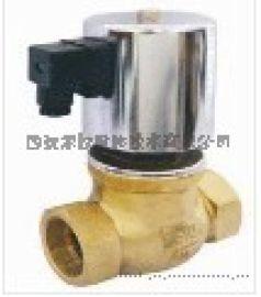 西安ZQDF-50高温蒸汽电磁阀