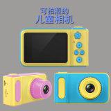儿童礼品数码相机卡通相机迷你单反相机玩具交易礼品