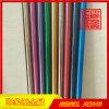 304彩色装饰不锈钢管供应厂家