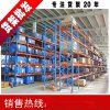 中型货架 适用于商超、 车间、工厂仓库等领域