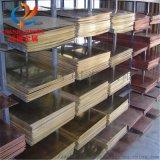 上海销售QSi1-3硅青铜排条 现货