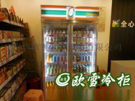 重庆什么直销饮料立式展示柜哪家比较好