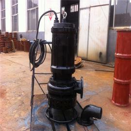 山东潜水大功率抽砂泵 6寸吸沙泵