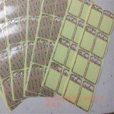 宁波铁氟龙胶布、特氟龙胶带、耐高温特氟龙胶带