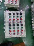上海渝榮專業非標防爆配電箱定做