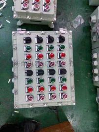 上海渝荣专业非标防爆配电箱定做