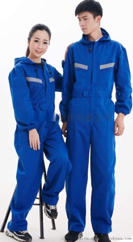 【廠家直銷】連體工作服,機修工作服,操作工工作服