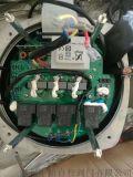川仪执行器配件电源板、CPU、控制板