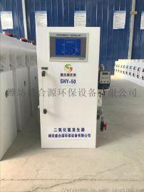医院乡镇污水消毒剂投加器二氧化氯发生器