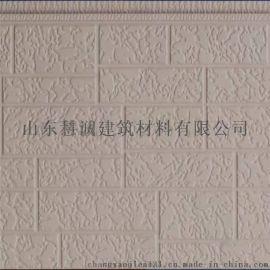 聚氨酯 外墙装饰保温板 镀铝锌钢板