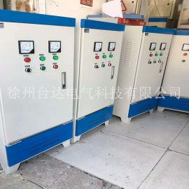 厂方定制电气自动化PLC控制柜成套PLC自控柜