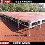 演出活動使用的鋁合金拼裝升降舞臺長沙廠家供應