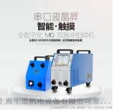 SZ-GCS09數位MIG雙脈衝鋁焊機