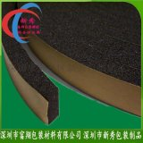 EPDM三元乙丙密封条单面带胶海绵自粘橡胶条发泡条