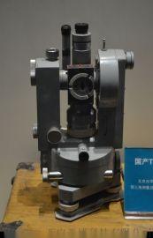 西安西光TE6B磁针经纬仪厂家