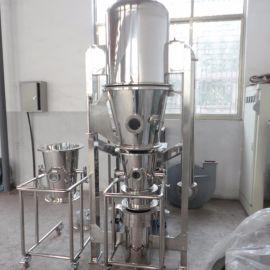 高效沸腾干燥机,沸腾干燥机厂家