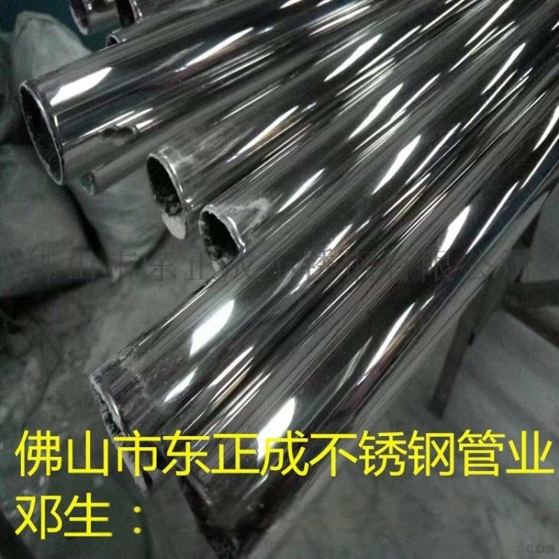 不锈钢圆管厂家,304不锈钢圆管