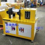 XH-401 塑胶电加热8寸开炼机 厂家直销