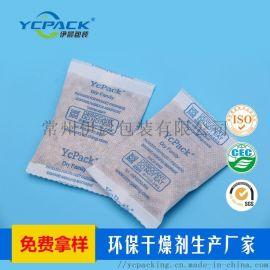 蒙脱石干燥剂厂家直销 免费寄样 伊晨包装高品质保证