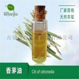香茅精油8000-29-1天然植物精油