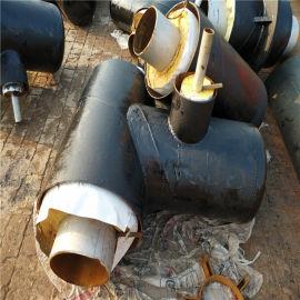 延安 鑫龙日升 防腐保温钢管DN350/377 集中供热管道聚氨酯保温管