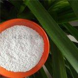 100-1250目灰钙粉 水性涂料用灰钙粉