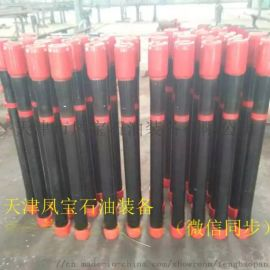 2-3/8 NUE油管短接 平式油管短接
