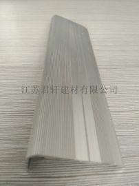 楼梯角部防滑条厂家生产铝合金防滑条