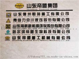 不锈钢鸡粪发酵罐有机肥设备