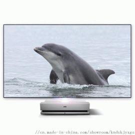 康能厂家100寸激光电视屏幕黑栅抗光软幕投影幕