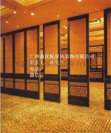 供應廣東肇慶酒店活動隔斷,移動屏風,摺疊門,推拉門