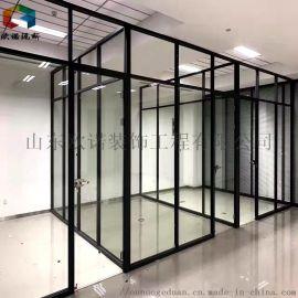 东营欧诺办公室固定玻璃隔断型材说明