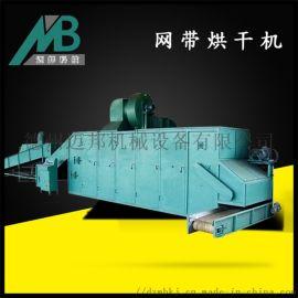 饲料颗粒干燥机隧道式网带烘干设备多层烘干非标定制