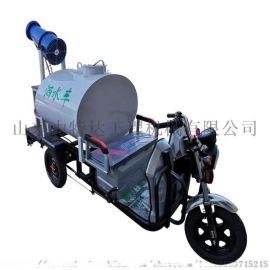 小型洒水车电动三轮洒水车雾炮喷水降尘车小型洒水车