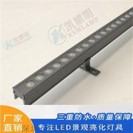 led线型轮廓灯生产厂家白光黄光RGB全彩楼宇亮化
