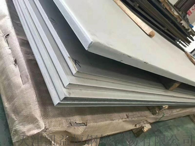 S31603不锈钢板 316不锈钢板厂家