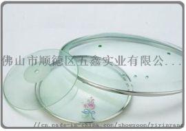 钢化玻璃锅盖,各种热弯钢化玻璃