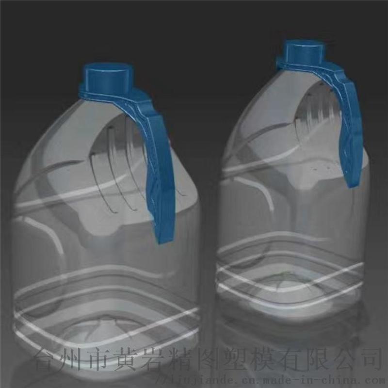 2000ml飲料PET塑膠瓶1500ml