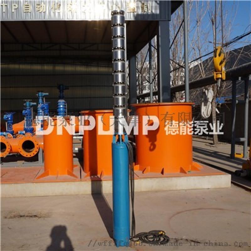 200方450米礦用潛水深井泵