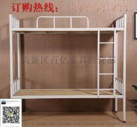 遂宁上下床厂家/成都钢架床生产