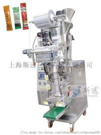 袋装咖啡粉包装机 全自动立式螺杆粉末包装机