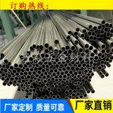 304材质不锈钢毛细钢管 无缝隙精密钢管