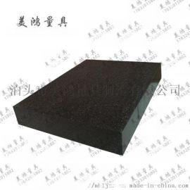 非标大理石平台 大理石检验平台 0级花岗石平台