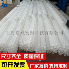 耐高强度酸碱聚三氟氯乙烯棒材垫片零部件