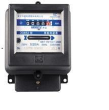 杭州华立DD862型单相电能表 机械式电能表