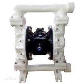 上海江洋QBY-25  QBY/DBY气动/电动隔膜泵
