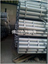 现货供应 镀锌管 镀锌焊管 冷镀、热镀锌管 镀锌无缝管 规格齐全 价格优惠 欢迎来电