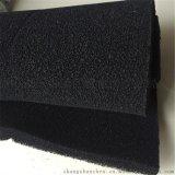 【JT1023活性炭过滤棉】 碳纤维棉 空气过滤棉网器去异味油烟机空调