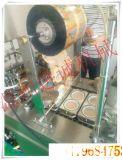 进诚定做土豆泥灌装封口机 塑料杯装盒装土豆泥绿豆沙灌装卷膜机批发价